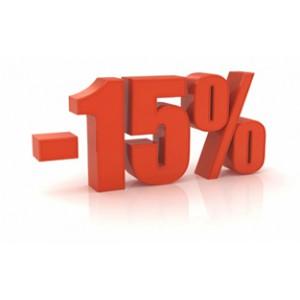 15% reduceri la orice carte crestina de la Libraria Maranatha intre 16 – 30 Septembrie